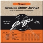Johnny Brook Bronze Acoustic Guitar Strings Set of 6 - Gauge .010/.014/.022/.030/.040/.048