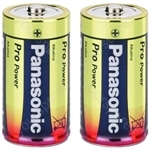 Alkaline Battery - Series Of Alkaline Batteries